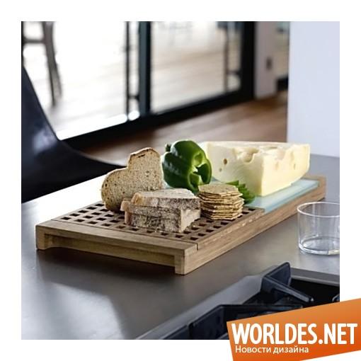 дизайн аксессуаров, дизайн аксессуаров для кухни, дизайн кухонных аксессуаров, дизайн доски, доска, доска для сыра и хлеба, практичная доска, деревянная доска, современная доска