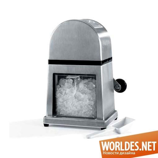 дизайн аксессуаров, дизайн аксессуаров для кухни, дизайн кухонных аксессуаров, дизайн дробилки для льда, дробилка, дробилка для льда, практичная дробилка для льда, практичный кухонный аксессуар, современная дробилка для льда