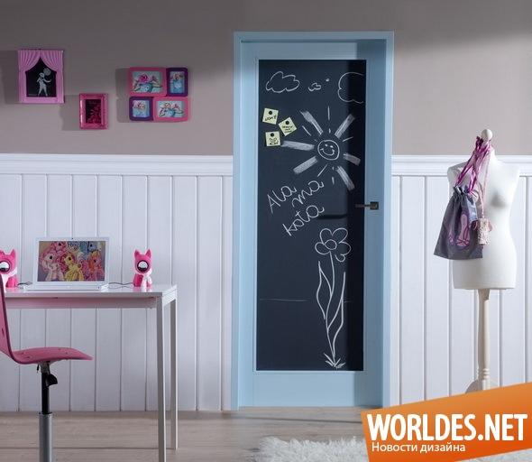 дизайн интерьеров, дизайн интерьера, дизайн детской комнаты, детская комната, дверь для детской комнаты