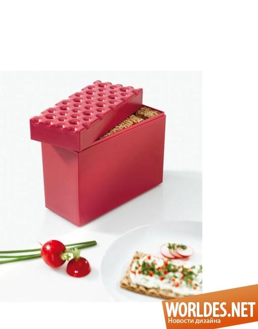 дизайн аксессуаров, дизайн аксессуаров для кухни, дизайн кухонных аксессуаров, дизайн коробки для хлебцов, коробка, коробка для хлебцов, эффективная коробка для хлебцов, практичная коробка для хлебцов