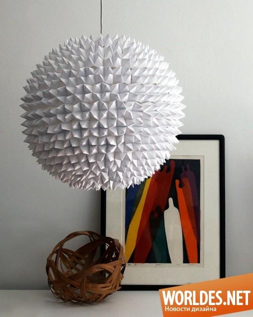 декоративный дизайн, декоративный дизайн ламп, дизайн современных ламп, лампы, современные лампы, оригинальные лампы, лампа, эффектная лампа, бумажная лампа, красивая лампа
