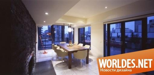 дизайн, дизайн интерьера, дизайн интерьера квартиры, дизайн квартиры, квартира, уютная квартира, элегантная квартира, элегантная квартира в Мельбурне «Prahbu»