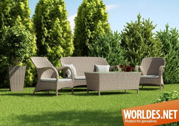 дизайн мебели, дизайн садовой мебели, дизайн мебели для сада, мебель, мебель для сада, садовая мебель, элегантная мебель, элегантная садовая мебель