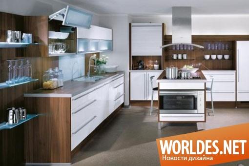 дизайн кухни, дизайн кухонь, дизайн современной кухни,  кухня, современная кухня, оригинальная кухня, элегантная кухня, элегантные кухни, красивая кухня