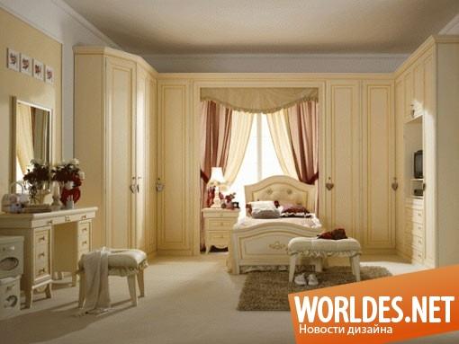 дизайн интерьера, дизайн интерьеров, дизайн интерьера спальни, дизайн спальни, дизайн элегантной спальни, спальня, спальни, красивые спальни, спальни для девочек