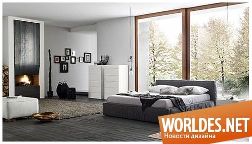 дизайн мебели, дизайн мебели для спальни, мебель для спальни, современная мебель для спальни, элегантная мебель для спальни, спальня, спальни, элегантные спальни, современные спальни