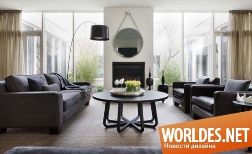 дизайн интерьера, дизайн интерьеров, дизайн интерьера дома, дизайн дома, дом, современный дом, шикарный дом, элегантный дом, красивый дом, элегантный дом в современном стиле