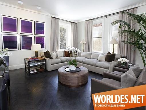 дизайн интерьеров, дизайн интерьера дома, интерьер, интерьеры, интерьер дома, современный интерьер, современный интерьер дома, элегантный интерьер, элегантный интерьер дома