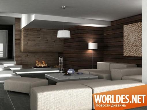 дизайн интерьеров, дизайн интерьера, интерьер, современный интерьер, элегантный интерьер, элегантный интерьер с бронзовыми элементами