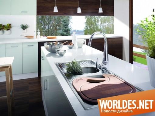 дизайн, дизайн кухни, дизайн раковин для кухни, раковина для кухни, элегантная раковина для кухни, элегантные раковины «Salsa New»
