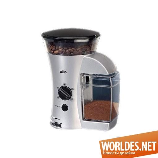 дизайн бытовой техники, дизайн кофемолки, кофемолка, современная кофемолка, электрическая кофемолка, практичная кофемолка