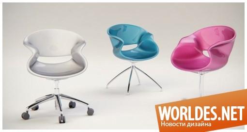 дизайн мебели, дизайн кресла, дизайн кресел, кресла, красочные кресла, эргономические кресла, удобные кресла, красивые кресла, современные кресла, эргономичные кресла