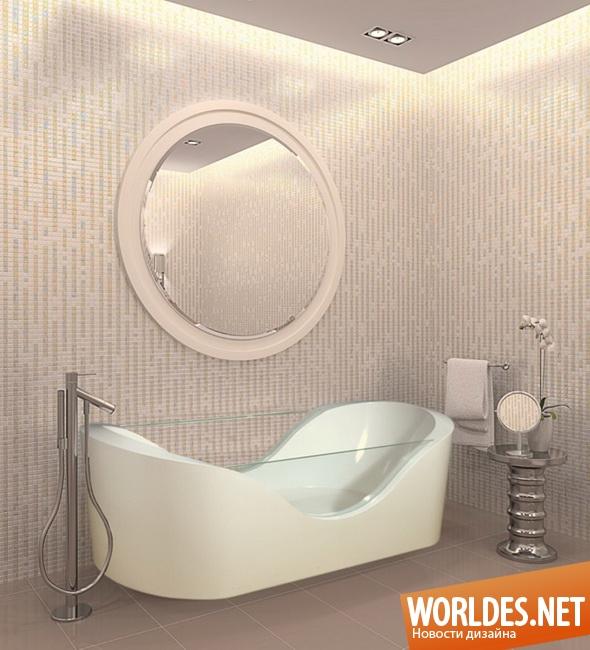 дизайн ванной комнаты, дизайн ванн, ванная комната, эксклюзивная ванная комната, ванны, эксклюзивные ванны, современные ванны