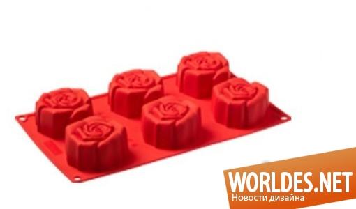 дизайн аксессуаров, дизайн аксессуаров для кухни, дизайн кухонных аксессуаров, дизайн формы для выпечки, форма для выпечки, формы для выпечки, формы для выпечки в виде розы, красивые формы для выпечки