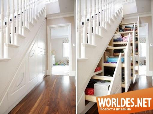 дизайн мебели, дизайн шкафов, дизайн шкафа, шкаф, шкафы, шкафы вмонтированы в лестницу, шкафы под лестницей, оригинальные шкафы, современные шкафы