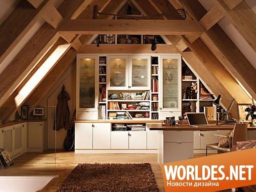 дизайн мебели, дизайн мебели для офиса, мебель, современная мебель, мебель для офиса, функциональная мебель для офиса, стильная мебель для офиса, функциональные и стильные офисы