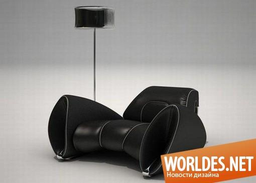 дизайн мебели, дизайн кресла, дизайн оригинального кресла, кресло, оригинальное кресло, практичное кресло, необычное кресло, современное кресло, удобное кресло, футуристическое кресло, кресло в футуристическом стиле