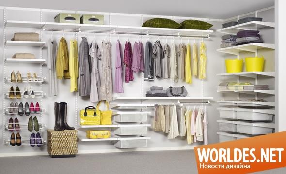 декоративный дизайн, дизайн гардероба, дизайн гардеробной комнаты, гардероб, шкаф, гардеробная комната