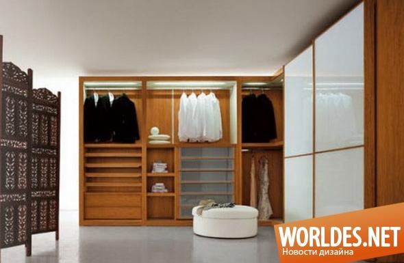 дизайн мебели, дизайн гардеробной, мебель, шкафы, гардеробная комната, современные гардеробные комнаты