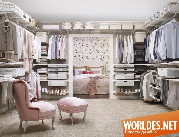 дизайн мебели, дизайн шкафа, дизайн гардеробной, шкаф, гардероб, гардеробная