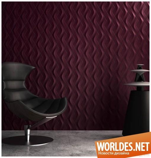 декоративный дизайн, декоративный дизайн плитки, дизайн плитки, дизайн настенной плитки, плитка, настенная плитка, оригинальная настенная плитка, красивая настенная плитка, геометрическая плитка, разноцветная плитка, геометрическая настенная плитка