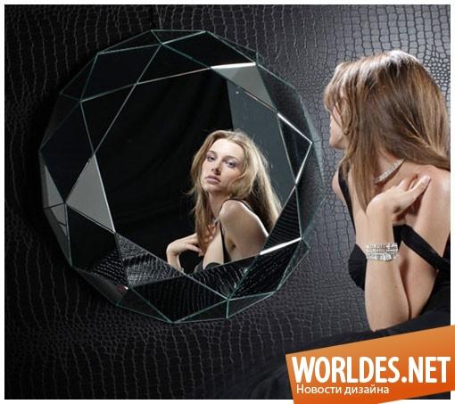 декоративный дизайн, декоративный дизайн зеркал, зеркало, зеркала, геометрическое зеркало, красивое зеркало, современное зеркало, оригинальное зеркало