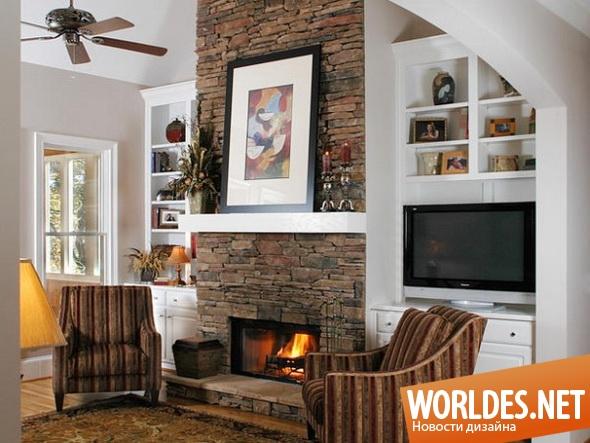 дизайн интерьеров, дизайн интерьера, дизайн интерьера гостиной, дизайн гостиной, интерьер гостиной, гостиная, гостиная с камином, красивая гостиная