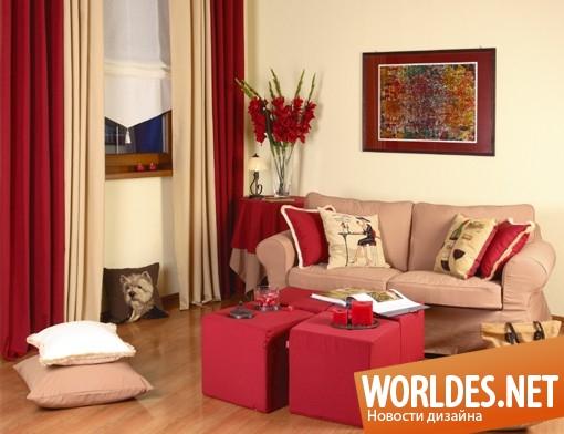 дизайн интерьера, дизайн интерьеров, дизайн интерьера квартиры, интерьер, интерьер комнаты, комната в осеннем стиле