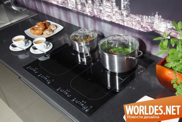 дизайн кухни, дизайн плиты для кухни, кухня, кухонные плиты, индукционные плиты, современные плиты