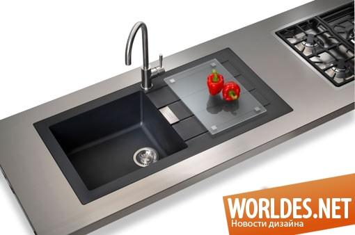 дизайн кухни, дизайн кухонь, дизайн современной кухни,  кухня, дизайн раковины для кухни, раковина, раковина для кухни, инновационная раковина для кухни