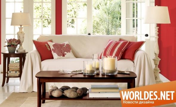 дизайн интерьера, дизайн интерьеров, цвет в интерьере, выбор цвета интерьера, интенсивные цвета в интерьере