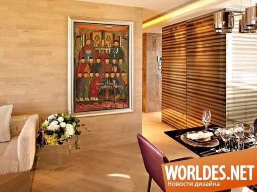 дизайн интерьеров, дизайн интерьера квартиры, дизайн квартиры, квартира, современная квартира, красивая квартира, интерьер, интерьер квартиры
