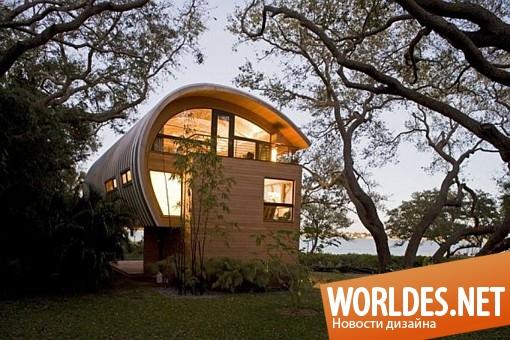 архитектурный дизайн, архитектурный дизайн дома, дизайн дома, дом, оригинальный дом, уникальный дом, современный дом, необычный дом, исключительный дом во Флориде