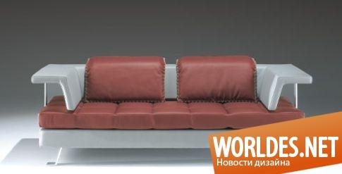 дизайн мебели, дизайн мягкой мебели, мебель, мягкая мебель, итальянская мягкая мебель, современная мебель, красивая мебель