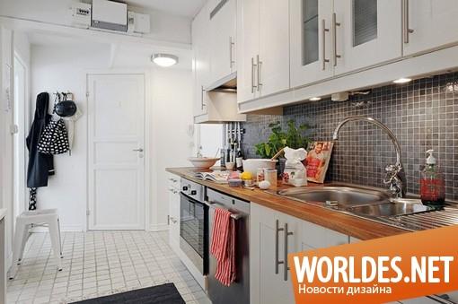 дизайн интерьера, дизайн интерьеров, дизайн интерьера квартиры, квартиры, квартира, современная квартира, изысканная квартира