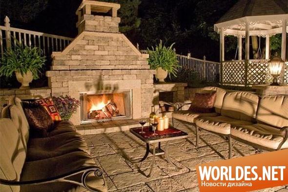 декоративный дизайн, декоративный дизайн каминов, камины, камины для сада, красивые камины, современные камины, садовые камины, шикарные камины, элегантные камины