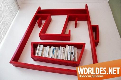 дизайн мебели, дизайн полок, дизайн шкафа, полки, книжные полки, книжный шкаф, оригинальные книжные полки, книжные полки в форме лица