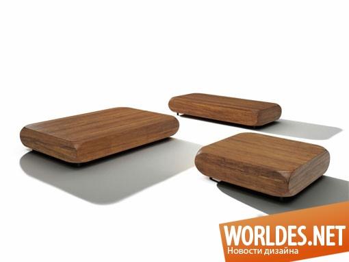 дизайн мебели, дизайн столика, столик, кофейный столик, красивый столик, современный столик, практичный столик, оригинальный столик, необычный  столик