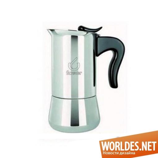 дизайн бытовой техники, дизайн кофеварки, кофеварка, качественная кофеварка, современная кофеварка, практичная кофеварка