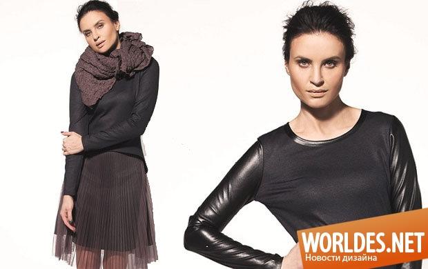 дизайн одежды, одежда, коллекция одежды, современная одежда, красивая одежда, новая коллекция одежды