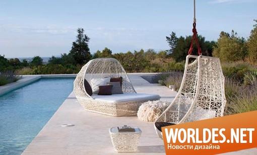 дизайн мебели, дизайн кресла, дизайн кресел, мебель, современная мебель, красивая мебель, ажурная мебель, мебель для сада, мебель для террасы