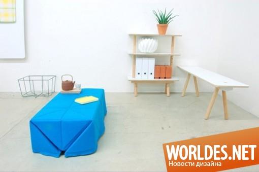 дизайн мебели, дизайн коллекции мебели, мебель, коллекция мебели, современная коллекция мебели, современная мебель, оригинальная мебель, практичная мебель, многофункциональная мебель, красивая мебель