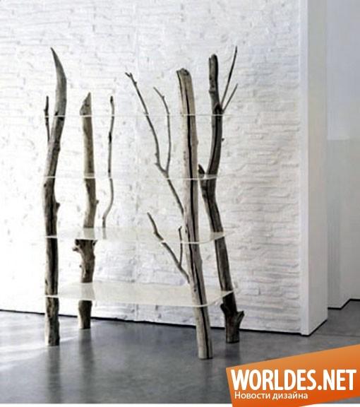 дизайн мебели, дизайн современной мебели, дизайн оригинальной мебели, мебель, современная мебель, оригинальная мебель, деревянная мебель, натуральная мебель, природная мебель, коллекция мебели