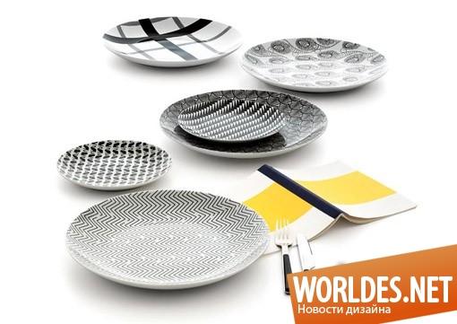 дизайн аксессуаров, дизайн аксессуаров для кухни, аксессуары для кухни, кухонные аксессуары, посуда, современная посуда, яркая посуда, красивая посуда, современная коллекция посуды