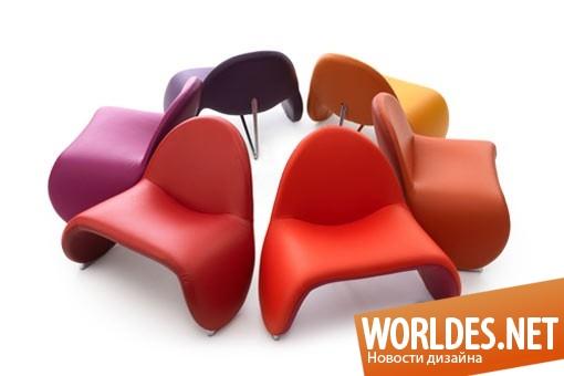 дизайн мебели, дизайн комфортабельной мебели, дизайн стульев, дизайн стула, дизайн кресла, стул, стулья, кресла, кресло, комфортабельный стул, комфортабельные стулья, стильные стулья, стильный стул, стильное кресло