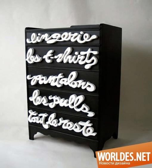 дизайн мебели, дизайн комода, дизайн шкафа, комод, оригинальный комод, старый комод, реконструированный комод, черный комод