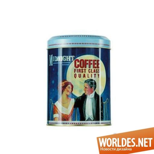 дизайн аксессуаров, дизайн аксессуаров для кухни, дизайн кухонных аксессуаров, дизайн контейнера для кофе, контейнер, контейнер для кофе, практичный контейнер для кофе, оригинальный контейнер для кофе