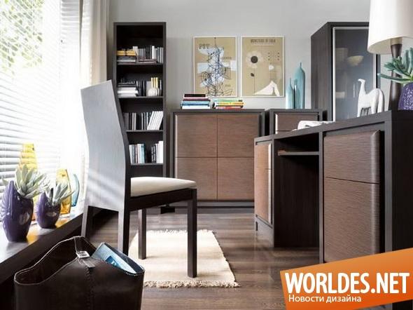 дизайн мебели, дизайн мебели для гостиной, мебель, мебель для гостиной, современная мебель, мебель в коричневых тонах, коричневая мебель для гостиной
