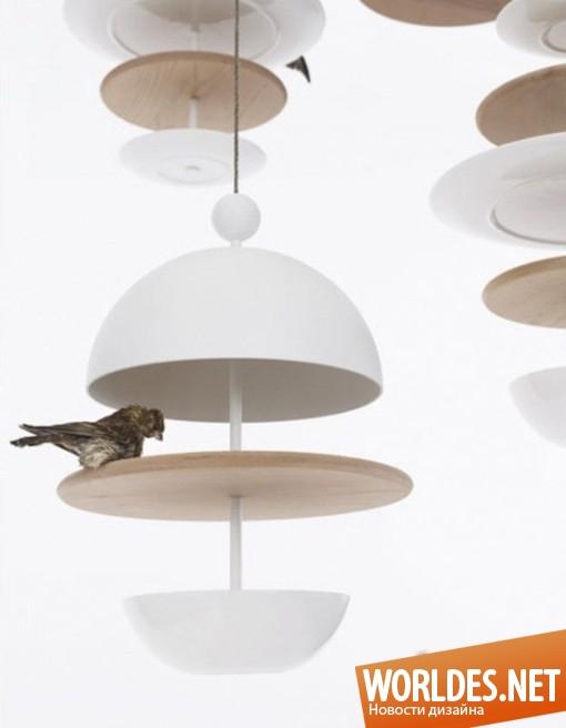 дизайн аксессуаров, дизайн аксессуаров для дома, аксессуары, аксессуары для дома, кормушки, кормушки для птиц, оригинальные кормушки для птиц