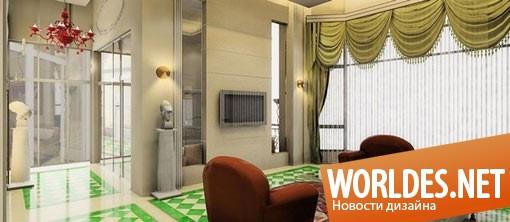 дизайн интерьера, дизайн интерьеров, интерьер квартиры, дизайн интерьера квартиры, дизайн современной квартиры, современная квартира, королевская квартира, красивая квартира